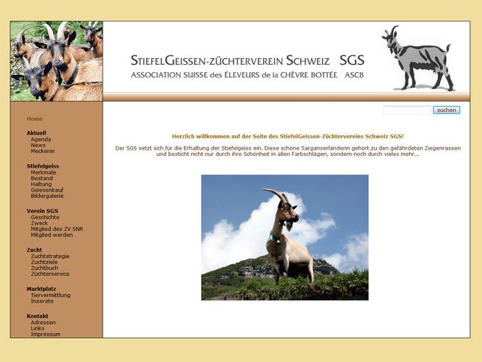 SGS Website